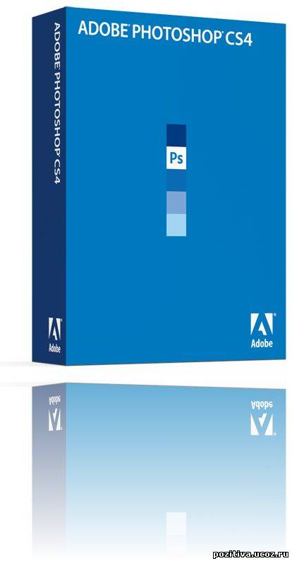 Новая версия профессионального графического редактора Photoshop CS4 Extende